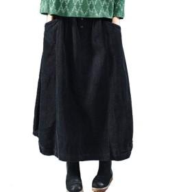 スカート レディース 暖かいコーデュロイ フレアスカート ロングスカート コーデュロイスカート ボトムススカート ゆったり 無地 秋 冬 (ブラック)