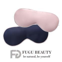 FUGU BEAUTY 真絲熱敷眼罩2色任選1入(深邃藍/薔薇粉)