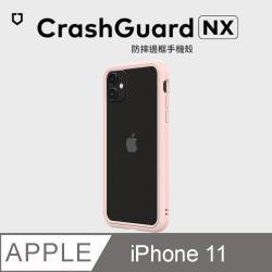犀牛盾 iPhone 11 CrashGuard NX模組化防摔邊框手機殼 櫻花粉