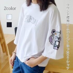 ゆるTシャツ トラ 英字 黒 白 ラウンド襟 レディース トップス