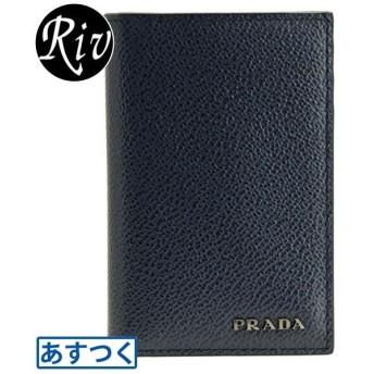 プラダ PRADA カードケース メンズ アウトレット 2mc101 キャッシュレスで6%還元