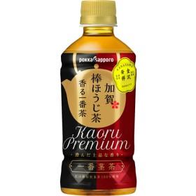 加賀棒ほうじ茶 香る一番茶 (345ml24本入)