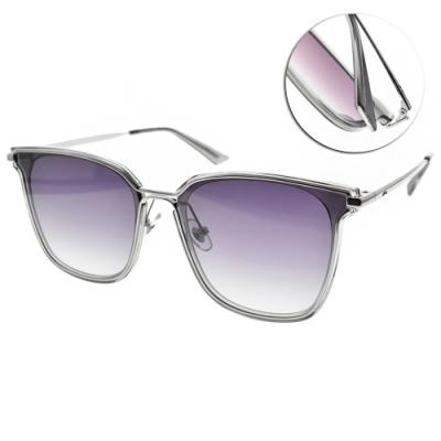 MOLSION漸層太陽眼鏡 Angelababy代言 槍-漸層藍 #MS6062 A11