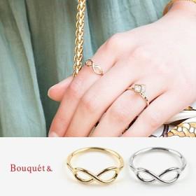 【ゆうパケットOK】リング 指輪 ビジュー インフィニティ モチーフ レディース 重ね着け ゴールド シルバー 華やか 結婚式