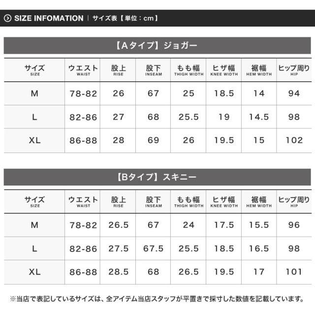 ジョガーパンツ - JIGGYS SHOP 定番◆ダウンジョガーパンツ◆