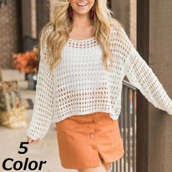 ニット セーター 透かし編み ボートネック 長袖 トップス カジュアル レディース 女性用 ゆったり シンプル 大人っぽい おしゃれ かわいい 可愛い