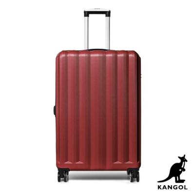 KANGOL-英國袋鼠海岸線系列ABS硬殼拉鍊24吋行李箱-共4色