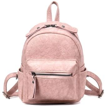ファッションレザーバックパック女性のミニヴィンテージスモールショルダーバッグ女の子のための女性のバックパック黒茶、ピンク、バックパック