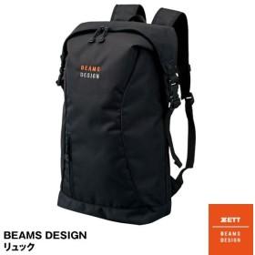【あすつく対応】ゼット(ZETT) BA3019B BEAMS DESIGN リュック(バックパック) ビームス デザイン
