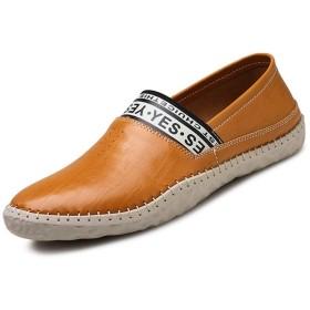 ローファー メンズ 大きいサイズ ビジネスシューズ メンズ ブラウン ビジネス 革靴 モカシン 24.0cm ローファー スリッポン メンズ 黒 皮靴 結婚式 新郎 冠婚葬祭 フォーマル カジュアルシューズ おしゃれ 紳士靴 メンズ靴