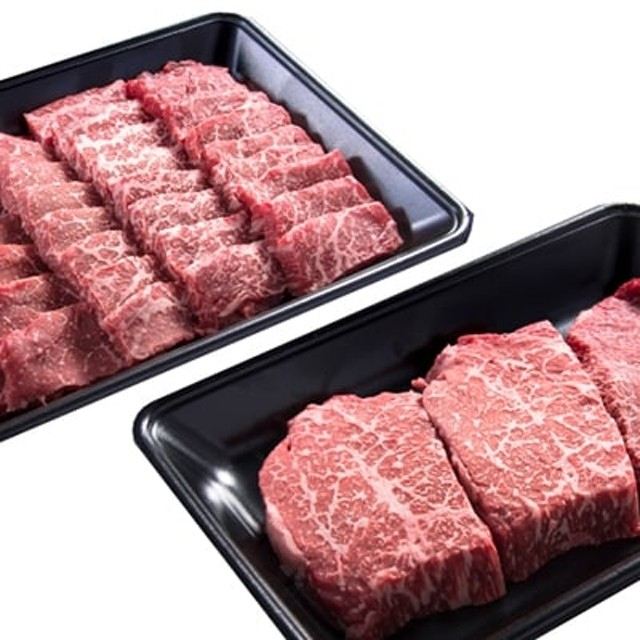 【鹿児島県産】A5 黒毛和牛 赤身ステーキ300g & 赤身焼肉400g