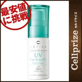 UVカットエクリュccハイプロテクト50 30g
