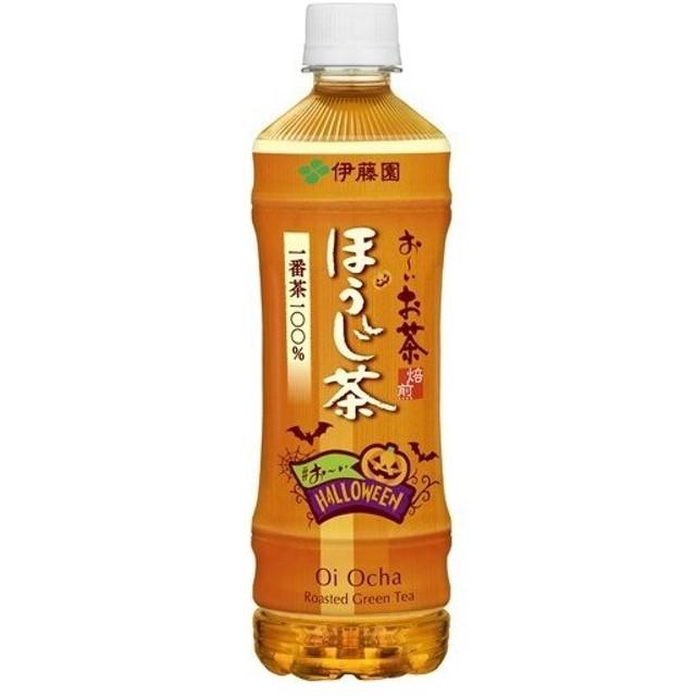 (訳あり)伊藤園 おーいお茶 ほうじ茶  ハロウィンパッケージ ( 525ml24本 )/ お〜いお茶