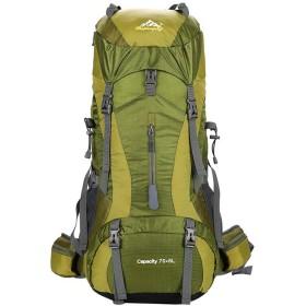 Bansusu リュックサック スポーツバッグ キャンプ 登山 キャンプ ハイキングバックパック バックパック 防災 旅行 多機能 超大容量 軽量 高耐久性 強力撥水 男女兼用 60L