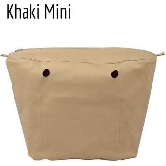 裏地挿入用のファスナーポケットクラシックミニ Obag キャンバス挿入インナー防水コーティング o バッグ