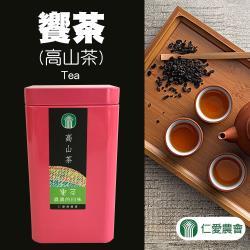 仁愛農會  饗茶(高山茶)-150g-罐  (2罐一組)