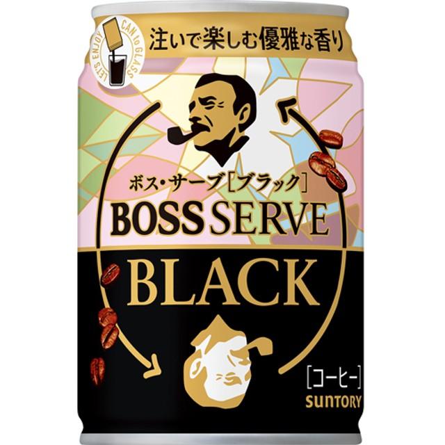 ボス・サーブ ブラック (275g24本入)