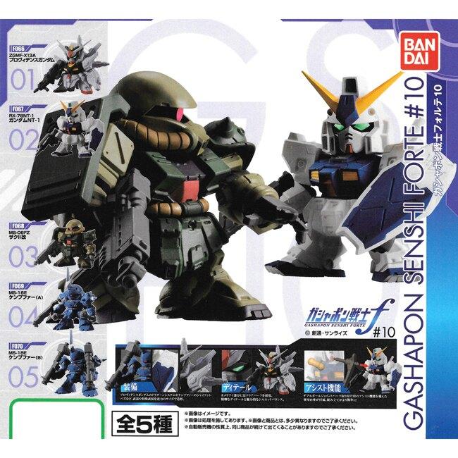 小全套4款【日本正版】扭蛋戰士 FORTE 10 扭蛋 轉蛋 鋼彈 轉蛋戰士 BANDAI 萬代