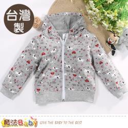 魔法Baby 嬰幼兒外套 台灣製秋冬薄款連帽外套~k60995