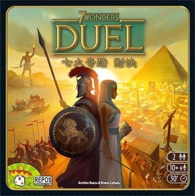 七大奇蹟 對決 7 Wonders:Duel 繁體中文版 高雄龐奇桌遊 正版桌遊專賣 MORE FUN