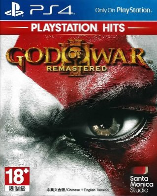 【二手遊戲】PS4 戰神3 強化版 重製版 GOD OF WAR 3 III REMASTERED 中文版 台中恐龍電玩