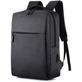 リュック ビジネスリュック メンズバックパック リュックサック 超大容量 防水バックパック 手提げ 15.6インチPC USB充電ポート付き 多機能 耐衝撃 通気性 出張 旅行 通学 通勤 アウトドア旅行 男女兼用 黒