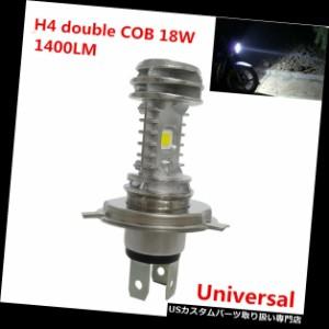 1x H4 HB2 9003 Hi//Lo 6000K White 290W 29000LM Motorcycle Bike CREE LED Headlight