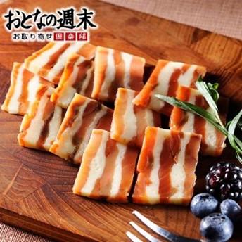 鮭とチーズのミルフィーユ 特産品コンテスト全国最高賞 北海道 サケ ゴーダチーズ  燻製 スモーク ギフト お取り寄せ 産直 グルメ