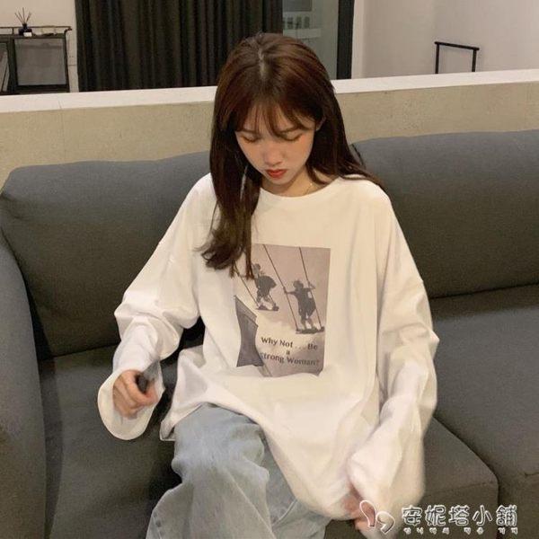 秋裝韓版 新款寬鬆BF風情侶款長袖T恤女ins港味學生白色上衣潮