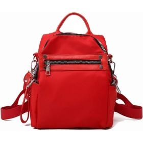 女性のナイロンファッションカジュアルジッパーポータブルバックパック SLhouse (Color : Red)