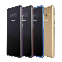 LUPHIE SAMSUNG Galaxy Note 8 雙色亮劍邊框