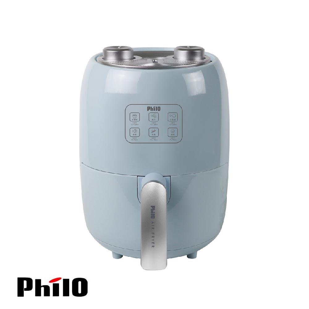 【飛樂 Philo】小體積無煙健康免油氣炸鍋 K10(加贈沙宣軟墊髮梳)