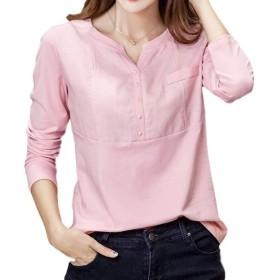 [ラララ] Tシャツ 長袖 無地 綿 レディース (XL, ピンク)