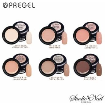 プリジェル PREGEL カラーEX 各3g PG-CE816/PG-CE819/PG-CE821