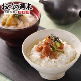 鯛茶漬けセット 8食(醤味×4、柚子×4) 長崎牧島美鯛 タイ 刺身 ヅケ ギフト お取り寄せ 産直 グルメ