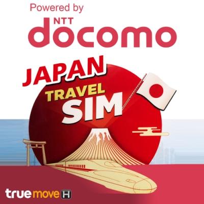 日本8天上網吃到飽 (Docomo+熱點分享)