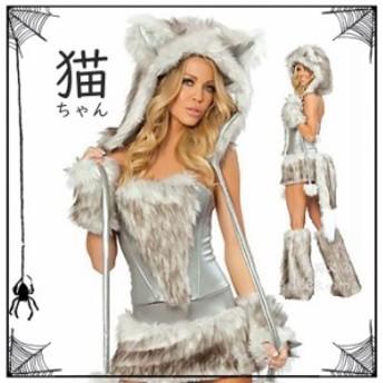 ハロウィン コスプレ レディース 仮装 猫 ねこ ハロウィン 衣装 パーティー アニマル メイク Halloween