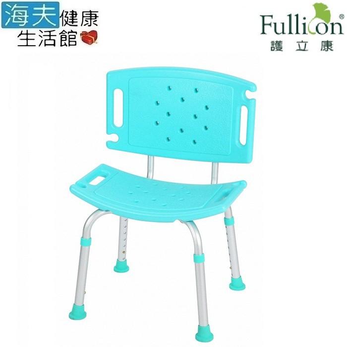 【海夫健康生活館】護立康 防滑加倍 可拆卸式椅背 洗澡椅(BT001)