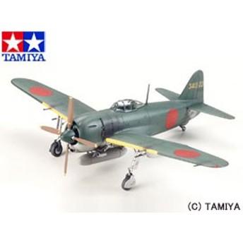 タミヤ TAMIYA 1/72 ウォーバードコレクション No.68 川西 局地戦闘機 紫電11型甲 玩具