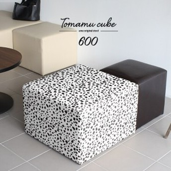 スツール ロースツール 四角 北欧 腰掛 椅子 合皮 合成皮革 レザー ベンチソファー 一人用 背もたれなし オットマン Tomamu Cube 600 チ