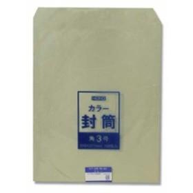 HEIKO カラー封筒 角3 グレー  100枚入 007529405