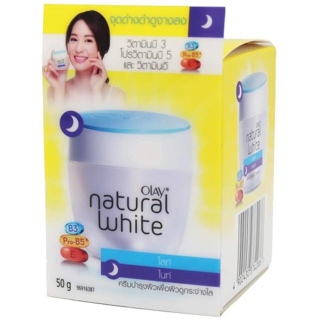 KHAOJAO BEAUTY:Olay natural white night 50G