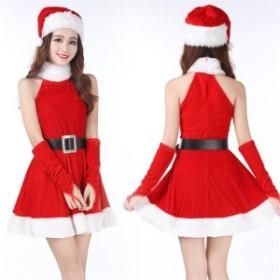 【送料無料】サンタ コスプレ レディース クリスマスサンタ衣装 コスチューム クリスマス サンタ コスプレ 衣装 レディースコスチューム