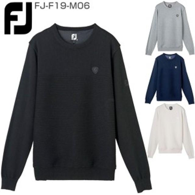 フットジョイ メンズ ゴルフウェア 防風 クルーネック セーター FJ-F19-M06 2019年秋冬モデル M-XL