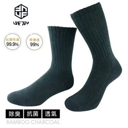 【UF72】ELF UF5804 黑 除臭竹炭氣墊加厚中統長途襪 20-24 路跑 各項運動
