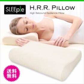 枕 高反発枕 高反発まくら 快適な眠りをサポート ピロー 肩の悩み SLEEple/スリープル