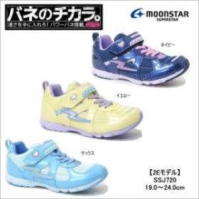 バネのチカラ スーパースター ムーンスター 女の子用 ジュニア スニーカー 運動靴 tmssj720