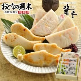 かまぼこ詰合せ 福島県 いわきのかまぼこ 貴千 めひかり 金目鯛 ギフト お取り寄せ 産直 グルメ