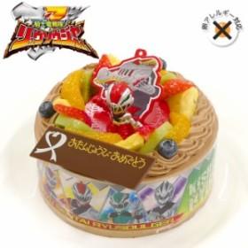 アレルギー対応 卵不使用 キャラデコお祝いケーキ 騎士竜戦隊リュウソウジャー 5号 15cm チョコクリームショートケーキ