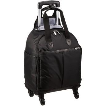[シフレ] ソフトキャリーバッグ 21L 40 cm 1.9kg MCL3059 1.ブラック